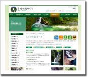 20120122-kosakanotaki.jpg