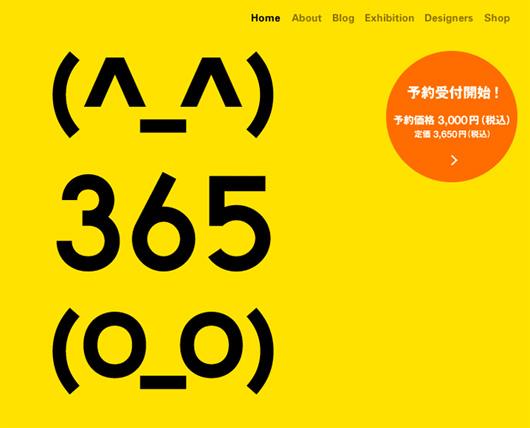 20091007-hello365.jpg