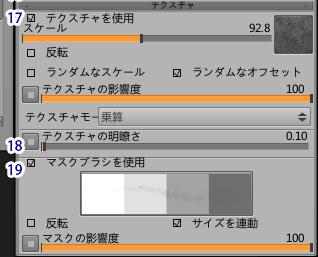 20150423-texture.jpg