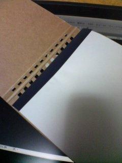 天糊綴じになったクロッキー帳、プロトタイプ
